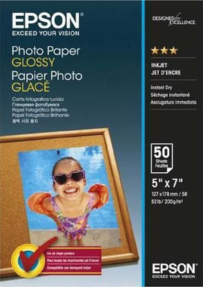 Зображення Фотобумага Epson 130mmx180mm Glossy Photo Paper